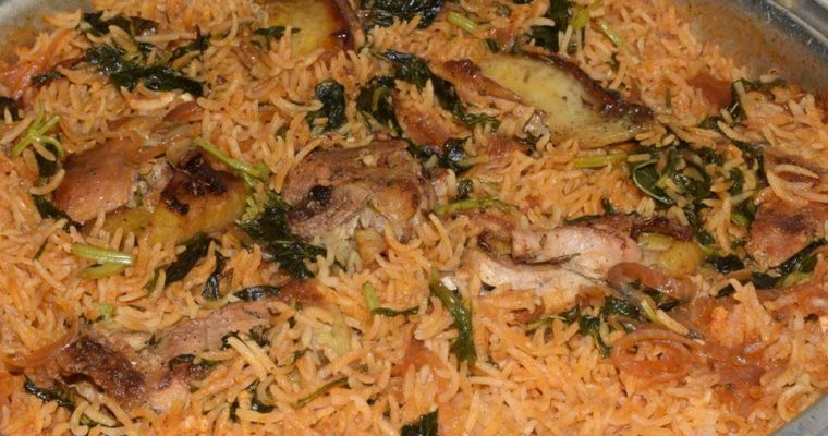 One pot basil rice and chicken Recipe